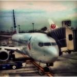 Chastin Plane photo